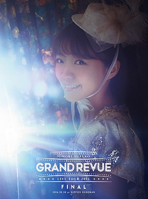 "『MIMORI SUZUKO LIVE TOUR 2016 ""GRAND REVUE"" FINAL at NIPPON BUDOKAN』"