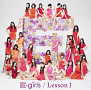 E-girls 1st Album『Lesson 1』【CD ONLY】ジャケ写