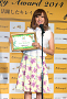 「SweetHoney Award 2014」授賞式より