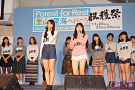 Forest For Rest ~里山・里海 へ行こう~ SATOYAMA & SATOUMI with 勇気の翼 2014 収穫祭より