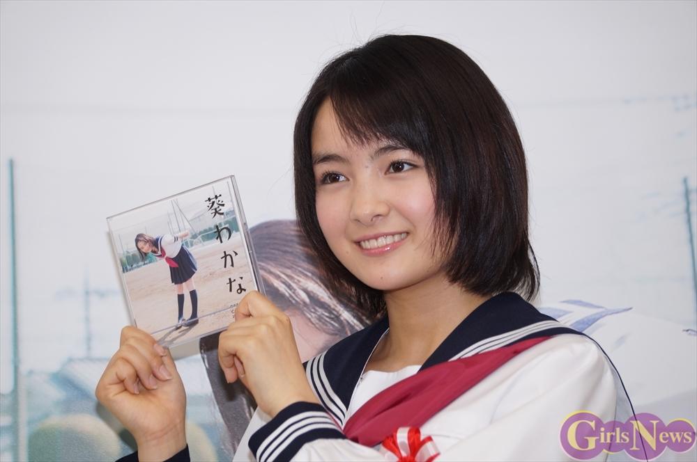 葵わかな 乙女新党卒業後は「柴咲コウさんみたいな女優になりたい!」