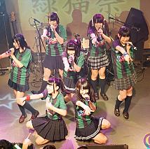 青山☆聖ハチャメチャハイスクール『坂木ひとみ(ひいにゃん)』生誕記念公演より