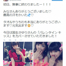 渡辺美優紀 公式Twitterのスクリーンショット