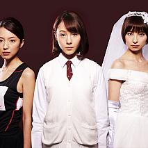 左から真野恵里菜・トリンドル玲奈・篠田麻里子 (C)2015「リアル鬼ごっこ」フィルムコミッティ
