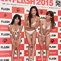 ミスFLASH2015発表記者会見より