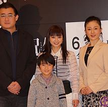 左から落合正幸監督、小林颯、平愛梨、最所美咲