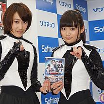 花井瑠美(左)・加弥乃(右)