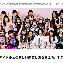 TTP×原宿ファッション女学院Vol.2より