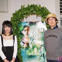 川村虹花(左)・今関あきよし監督(右)