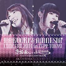薄桜鬼&AMNESIAコンサート2014 in ZEPP TOKYO CDジャケ写