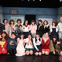 舞台「進め!春川女子高校」