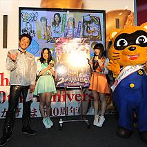 「戦えゼブラ! ULTRAレバー初体験!!」イベントより 写真提供:株式会社オッケー.