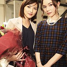 田中麗奈(左)、安田レイ(右)