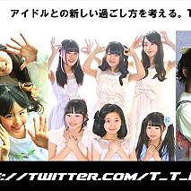 TTP×原宿ファッション女学院Vol.3より