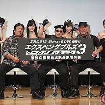 「エクスペンダブルズ3 ワールドミッション」発売記念会見より