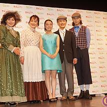 2万人の鼓動TOURSミュージカル「赤毛のアン」2015就任記念イベントより