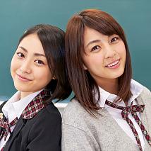 松浦雅(左)・柳ゆり菜(右) (C)2015『呪怨 –ザ・ファイナル-』製作委員会