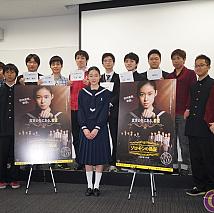 早稲田大学高等学院×「ソロモンの偽証」春休み特別講座より