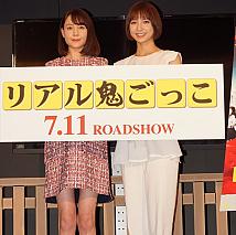 トリンドル玲奈(左)・篠田麻里子(右)