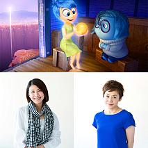 映画『インサイド・ヘッド』日本語吹替版声優 竹内結子(左)・大竹しのぶ(右) (C) 2015 Disney/Pixar. All Rights Reserved.