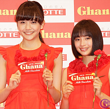 松井愛莉(左)・広瀬すず(右)