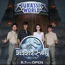 『ジュラシック・ワールド』 テーマパークオープン発表会より
