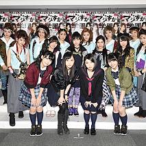 舞台『マジすか学園』~京都・血風修学旅行~ゲネプロ公演より (C)AKS