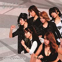 CANDY GO!GO! シングル「ありのまま、思うままに走れ!」初回限定盤ジャケ写