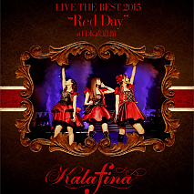 """Kalafina LIVE THE BEST 2015 """"Red Day"""" at日本武道館 Blu-rayジャケ写"""