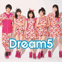 Dream5 配信限定楽曲「カラフルチューン」ジャケ写