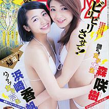 『週刊ビッグコミックスピリッツ』30号表紙 (C)小学館・週刊ビッグコミックスピリッツ