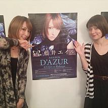 藍井エイル(左)