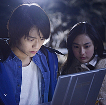 映画「青鬼 ver.2.0」場面写真 (C) 2015 noprops・黒田研二/『青鬼 ver.2.0』製作委員会