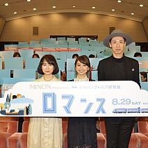 タナダユキ監督(左)、大島優子さん(真中)、大倉孝二さん(右) (C)2015 東映ビデオ