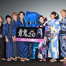 映画『青鬼 ver.2.0』初日舞台挨拶