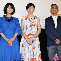 左から三根梓・菊池亜希子・豊島圭介監督