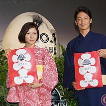 松岡茉優(左)・玉木宏(右)