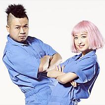 サイプレス上野と中江友梨