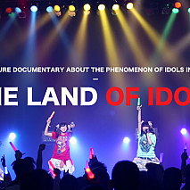 映画「THE LAND OF IDOLS」ビジュアル (C)2015,THE LAND OF IDOLS