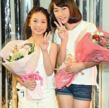 花田優里音(準グランプリ)(左)と齋藤瑚々(グランプリ)(右)