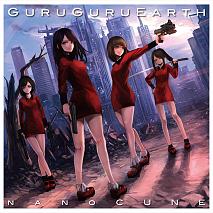 nanoCUNE メジャーセカンドシングル「グルぐるあーす」Virtual盤(初回盤)ジャケ写