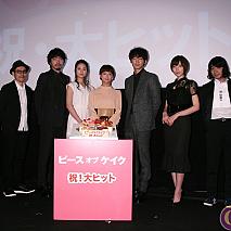 映画「ピース オブ ケイク」初日舞台挨拶より