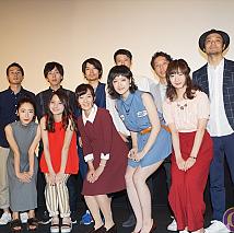 映画『TOKYO CITY GIRL』初日舞台挨拶より