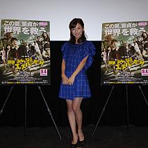 真野恵里菜 (C)若杉公徳/講談社 (C)2015「映画 みんな!エスパーだよ!」製作委員会