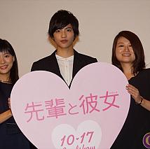 左から芳根京子・志尊淳・池田千尋監督