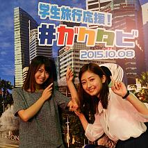 西澤由夏(左)・岡田彩花(右)