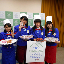 KOBerrieS♪「KOBE OKAMOTO DOLCE」完成披露記者発表の様子