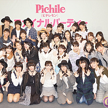 Pichile ファイナルパーティー supported by Mc Sisiterより