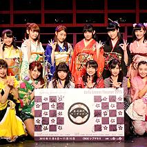 『Girls Street Theater 2015 座・花御代コンチェルト』より