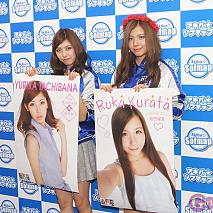 橘ゆりか(左)・倉田瑠夏(右)
